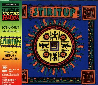 八八 - STIR IT UP - 日版 CD Kinky Tony Rebel Rayvon Ninjaman