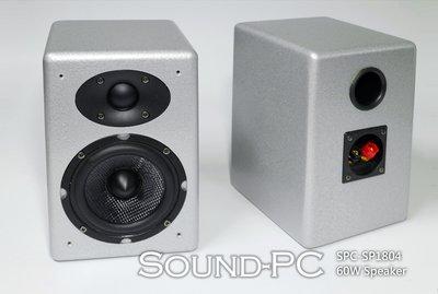 Sound PC 二音路高傳真喇叭 (SPC-SP1804)