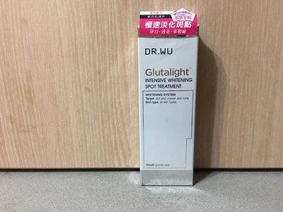 [淡斑新品] DR.WU 潤透光密集淡斑精華 20ml (2022/12), 全新封膜, 特惠680
