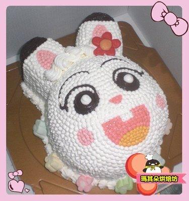 台中大里 瑪其朵烘焙坊 造型蛋糕 客製化蛋糕  8吋 巧虎系列 琪琪 門市編號0296