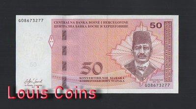 【Louis Coins】B464-BOSNIA & HERZEGOVIN-2017波士尼亞與赫塞哥維納紙幣(黑山)