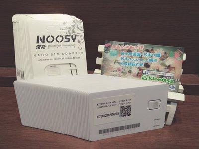 『晶晶的移動城堡』日本 DOCOMO 網路卡 日本網卡 SIM卡 8天 上網吃到飽 現貨 有效期限2019/10/31
