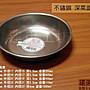 :::建弟工坊:::台灣製 304不鏽鋼 深菜皿 22cm 白鐵 菜盤 蒸盤 菜盆 鐵盤 金屬 圓盤 盤子