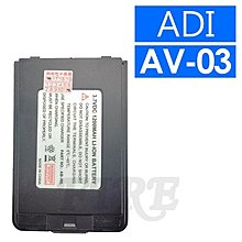 《實體店面》[ADI] 電池 原廠 AV-03 鋰電池 AB-30L 1200mAh AV-02 AV03 AV02