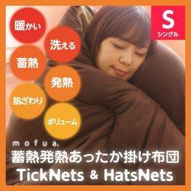 棉被~日本JAPAN發熱棉被子MS-1707X1zk