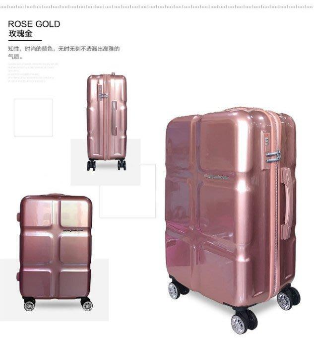 2018萬向輪20寸行李箱登機密碼箱24寸