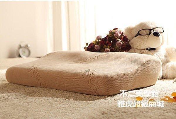 【格倫雅】^ 睡眠易蝶形枕 護頸 保健 安睡 記憶枕 頸椎枕頭 護頸枕16262[g-l-y