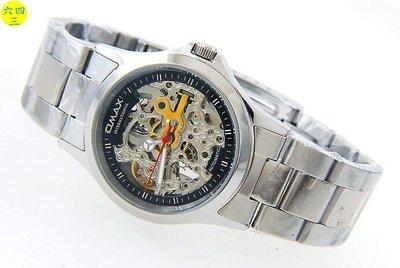 (六四三精品)歐美仕(真品)自動上鍊.鏤空錶面及鏤空錶背.全實心不銹鋼錶殼及錶帶.黑框