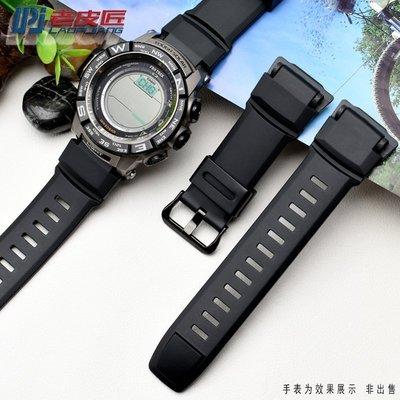 手錶配件錶帶適配卡西歐手表配件PRG-260/550 PRW-3500/2500/5100硅膠手表帶男