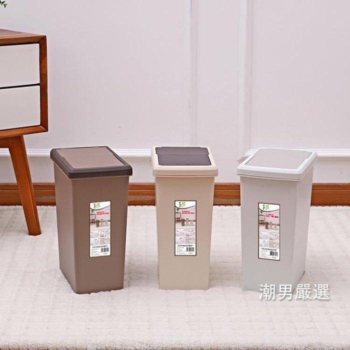 垃圾筒 創意推蓋手提垃圾桶客廳書房衛生間廚房臥室浴室辦公室方形垃圾筒 3色xw(全館免運)