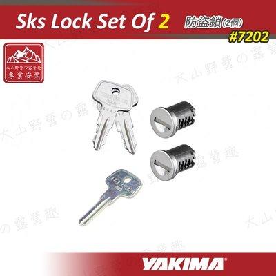 【大山野營】安坑特價 YAKIMA 7202 Sks Lock Set Of 2 防盜鎖(2個) 適用 車頂架 攜車架