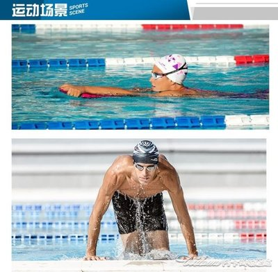 游泳硅膠泳帽女男兒童專業長發防水不勒頭帽子大號NAB KXYJX
