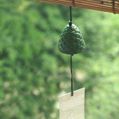 音韻清澈勝喜屋日本金屬掛飾日式南部鑄鐵風鈴 松果Y-優思思