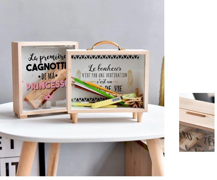 『北歐風存錢筒$480』創意木質文藝存錢筒/留言字條收納箱/客廳臥室書房擺設