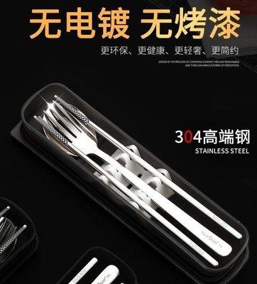 YEAHSHOP 德國304不銹鋼筷子勺子套裝便攜式餐具叉子三件套學生大人韓國835542Y185