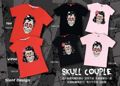 SLANT SKULL COUPLE 骷髏情侶TEE 愛到死 永不分離 情侶兩件合購 限量T恤 客製化T恤