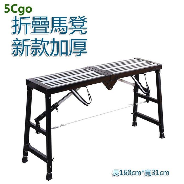 5Cgo【批發】高凳子折疊升降裝修折疊凳加厚工程施工凳子多功能架子包郵便攜凳 551936393286