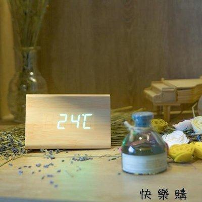 智慧床頭夜光簡約多功能led數字時鐘