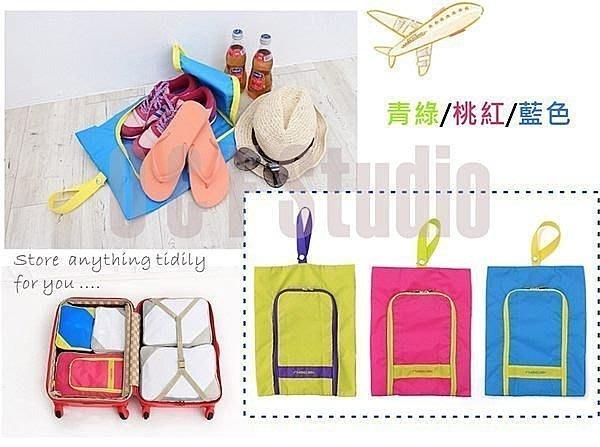 旅行鞋子收納袋 - 防水收納袋, 整理包,旅行袋,露營收納,行李箱分類必備【居家達人-A013】