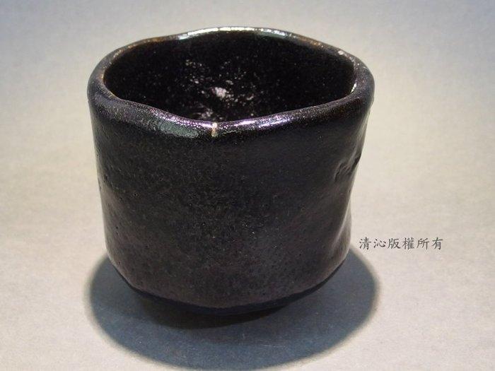 ☆清沁苑☆日本茶道具~手作黑茶碗~d095