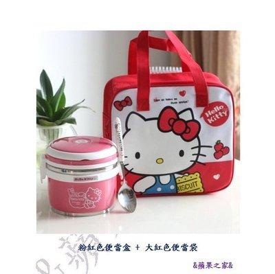&蘋果之家&現貨-萌寵-日式Hello Kitty雙層304不鏽鋼保溫便當盒組-1L-保溫約4-5小時喔!-大紅色