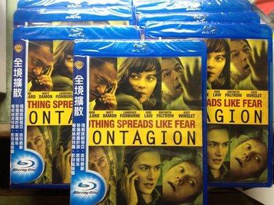(全新未拆封)全境擴散 Contagion 藍光BD(得利公司貨)原價998元 限量特價