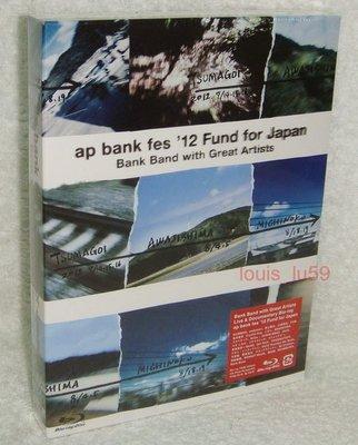 Mr.Children Bank Band ap bank fes 12 Fund for Japan藍光Blu-ray