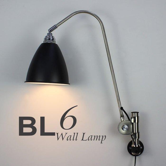 【58街】英國設計師款式「BL6壁燈」美術燈。複刻版。GK- 362