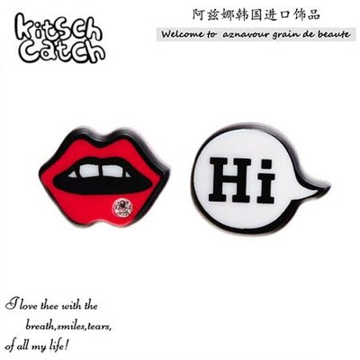 凱佩瑞思~韓國進口熱賣Aznavour/Kitsch Catch涂鴉紅唇鉆石耳釘耳飾