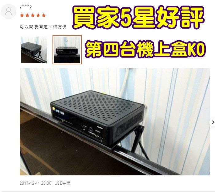 【嘎普】創意多功能螢幕上方置物架 收納架 液晶螢幕 電腦螢幕 可用LED LCD