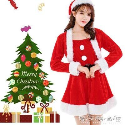 圣誕節服裝成人女新款圣誕舞臺演出服飾KTV酒吧制服套裝 晴天時尚館