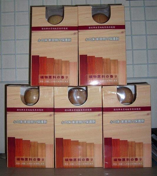 檜木精油地板保養蠟800ml  地板蠟 5 瓶特價 1200元