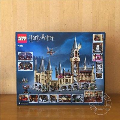 LEGO  71043 積木玩具  哈利波特系列 霍格沃茨城堡 2018
