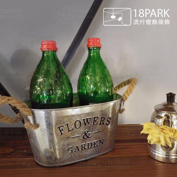 【18Park】美式粗曠  Iron [ 美式鐵藝花器-大 ]