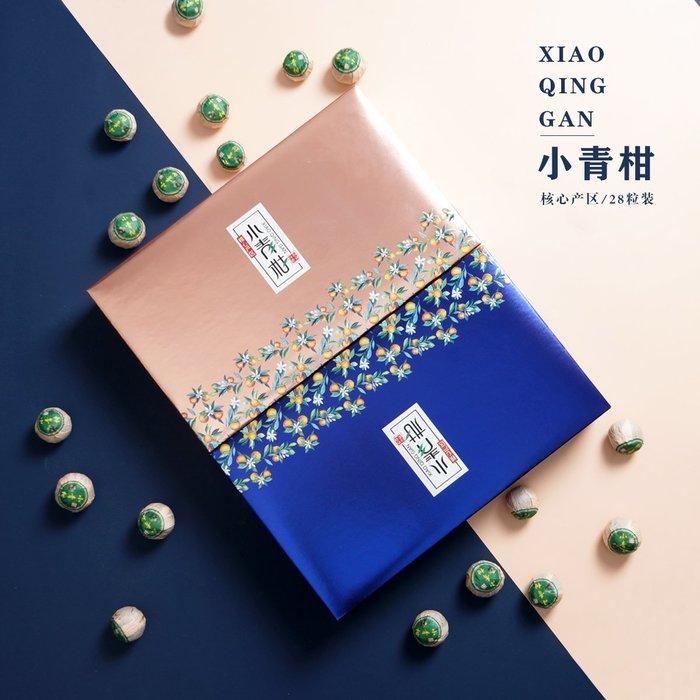 SX千貨鋪-2019新款28粒裝小青柑茶葉包裝盒新會特產禮盒高檔空盒可定制現貨#與茶相遇 #一縷茶香 #一份靜好