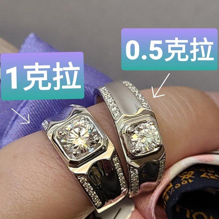 0.5克拉單鑽戒指男經典款925純銀鍍鉑金指環 鑲嵌高碳鑽仿真鑽男士戒指 媲美真鑽永保晶亮不退色 FOREVER莫桑鑽寶超低價