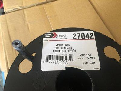 DSC德鑫汽車耗材-美國GATES 27042 汽車專用 真空管 內徑4mm 外徑8mm 耐高溫125度