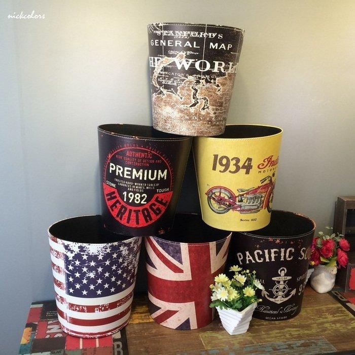 尼克卡樂斯~工業風垃圾桶 辦公室廢紙桶 皮革製廢紙簍 復古/工業/美式/英倫風 居家雜貨玩具小物收納桶