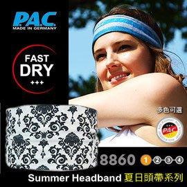 【ARMYGO】P.A.C. Summer Headband 夏日頭帶系列 (黑白色圖騰)
