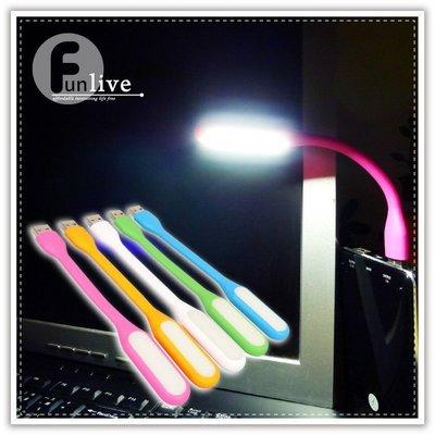 【贈品禮品】B2392 馬卡龍USB隨身燈/非小米USB燈/應急照明/可彎曲行動電源Led手電筒/照明燈/閱讀燈/可接行