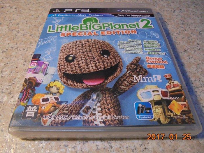 PS3 小小大星球2 LittleBigPlanet 2 中英合版 年度特別版 直購價700元 桃園《蝦米小鋪》