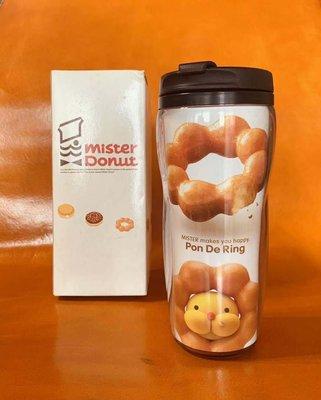 MisterDonut 波堤獅&法蘭奇 隨行杯 咖啡杯 全新未使用正品 ape milo kitty kaws