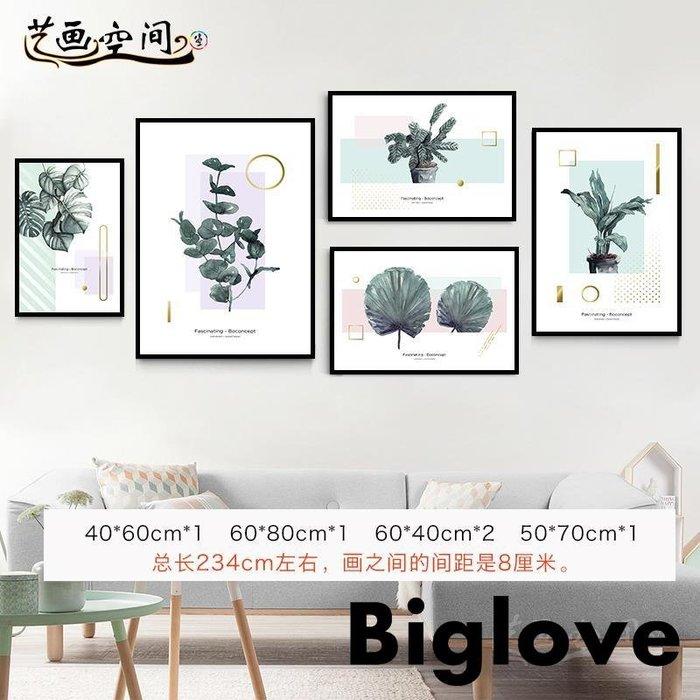 龜背竹裝飾畫北歐風植物葉子掛畫餐廳飯廳壁畫客廳創意組合床頭畫