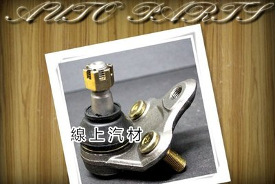 線上汽材 三角架和尚頭/三角台/羊角和尚頭 PREMIO/COROLLA/ALTIS/EXSIOR/WISH 03-