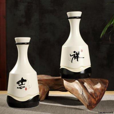 20年潮新款1斤裝創意裝飾陶瓷空酒瓶空瓶白酒瓶酒壇子酒壺密封[如意購]