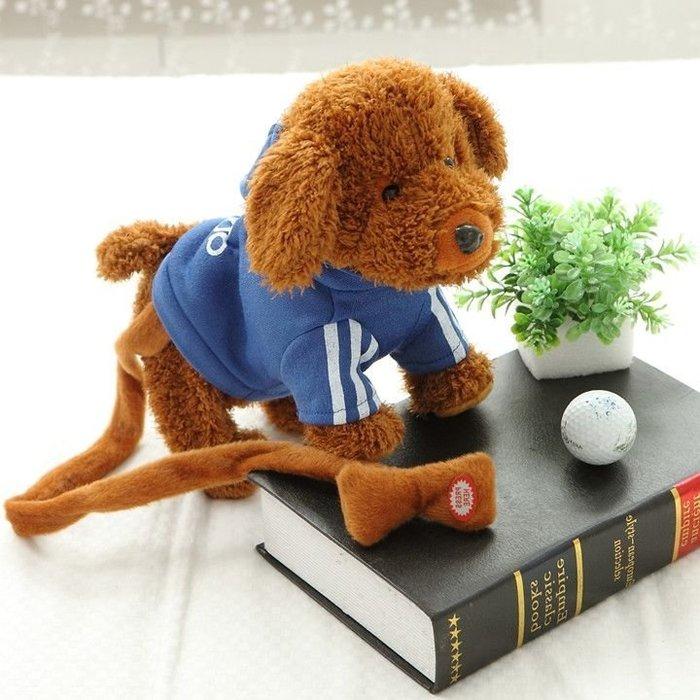 現貨/兒童電動毛絨玩具狗牽繩走路泰迪狗音樂機械遙控狗仿真狗電子寵物148SP5RL/ 最低促銷價