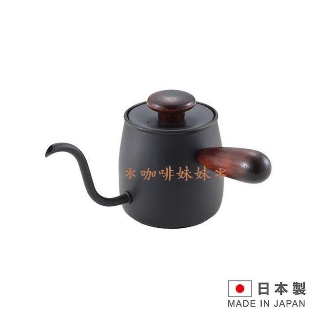 *咖啡妹妹* Miyaco MCO-6 不鏽鋼 細口壺 手沖壺 0.4L