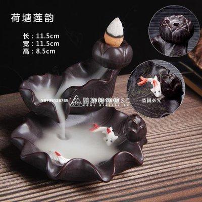 【獨家新品】倒流香爐創意香爐家用檀香爐擺件新款陶瓷香爐