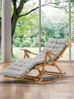 躺椅折疊午休陽台家用休閒便攜實木涼椅午睡老人竹搖椅成人逍遙椅