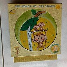 猴子CD包24片 CD拉鍊包24頁台灣製造 硬盒拉鏈CD收納包 CD收納盒 CD片收納包 三隻猴子圖案光碟收納包 櫻環